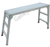 Алюмет HWP 101*30 Рабочая платформа, столик, Россия