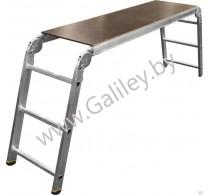 Алюмет SM 363 Подмости (столик)